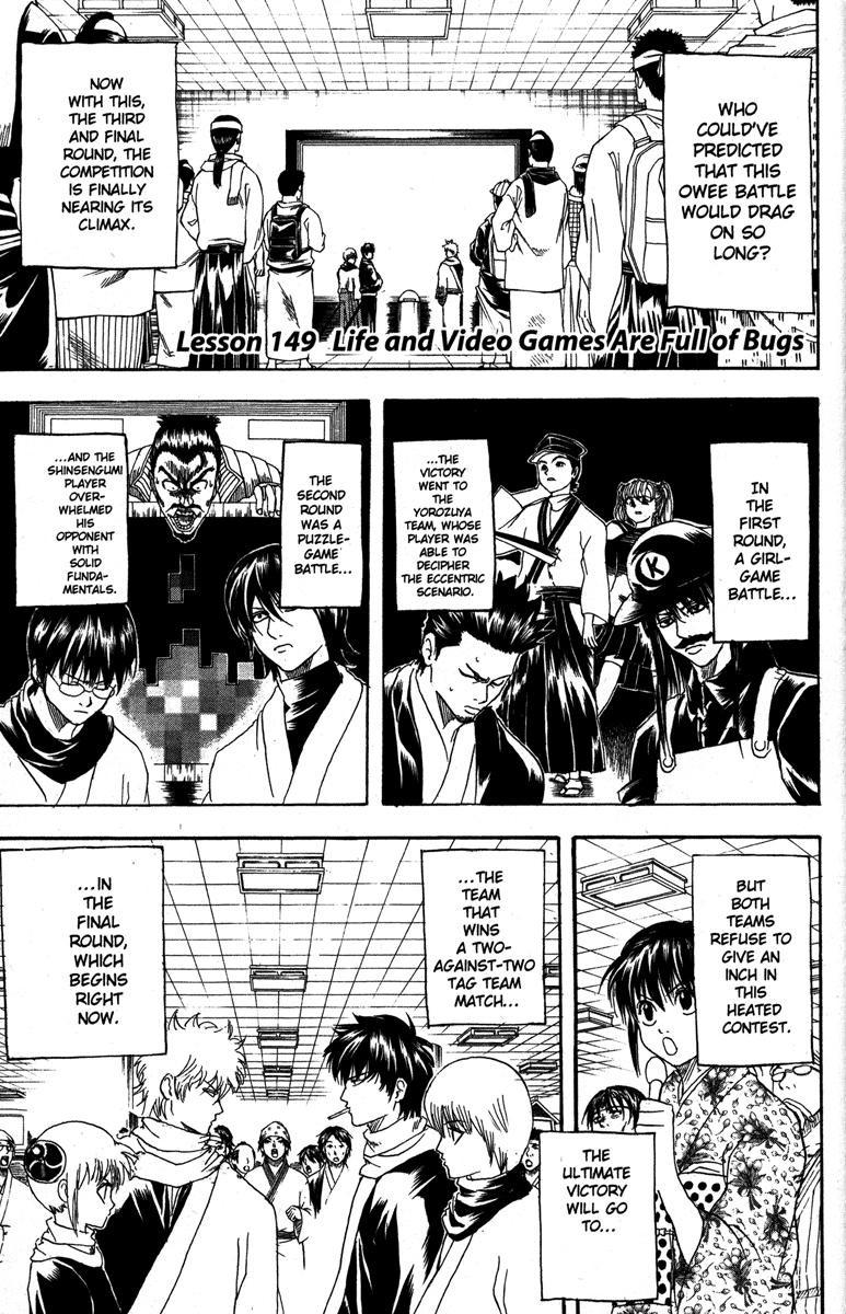 Gintama Chapter, 149 image 007