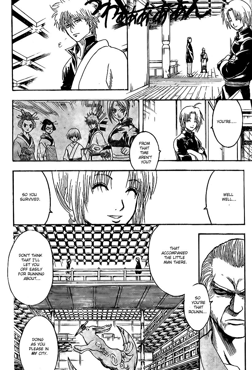 Gintama Chapter, 221 image 008