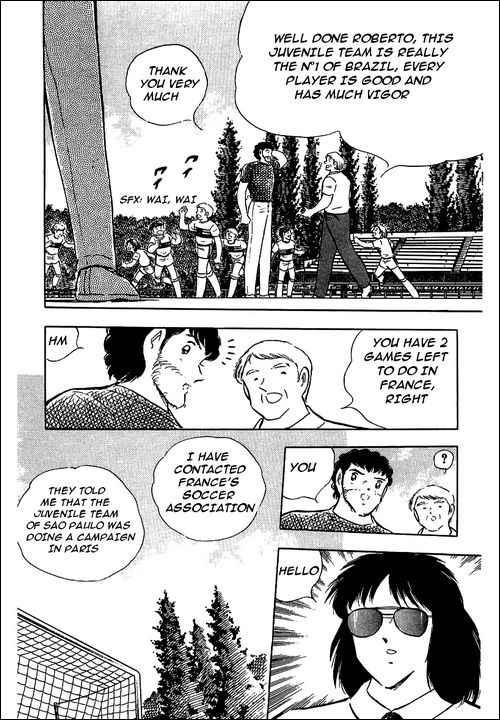 Captain Tsubasa, Chapter 93 image 007