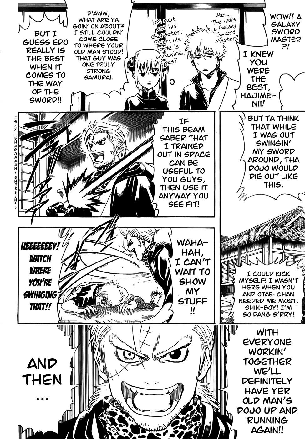 Gintama Chapter, 403 image 012