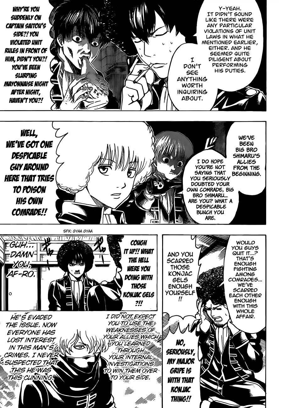 Gintama Chapter, 491 image 003