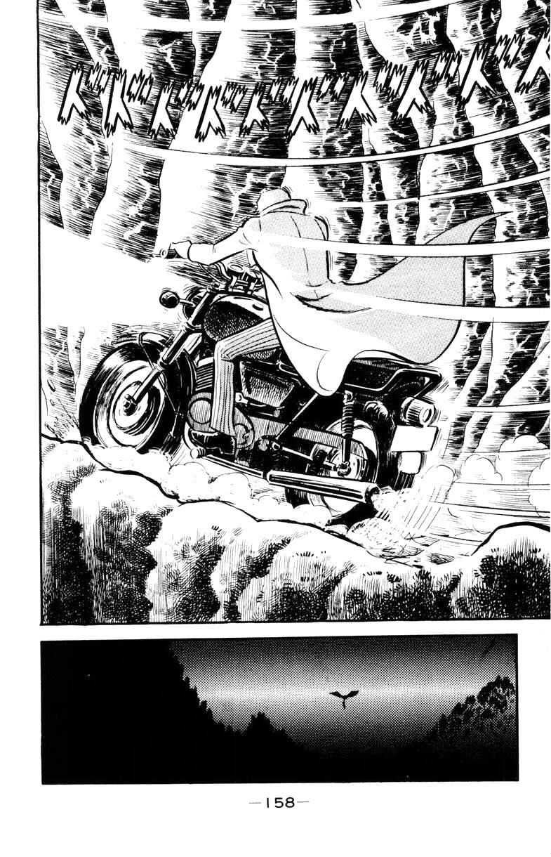 Devilman, Chapter 2 image 154