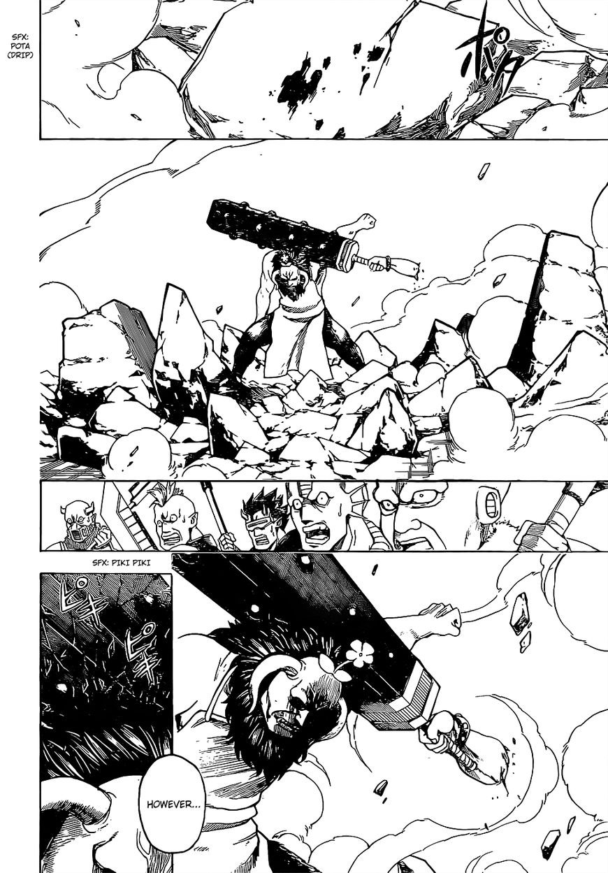 Gintama Chapter, 626 image 008