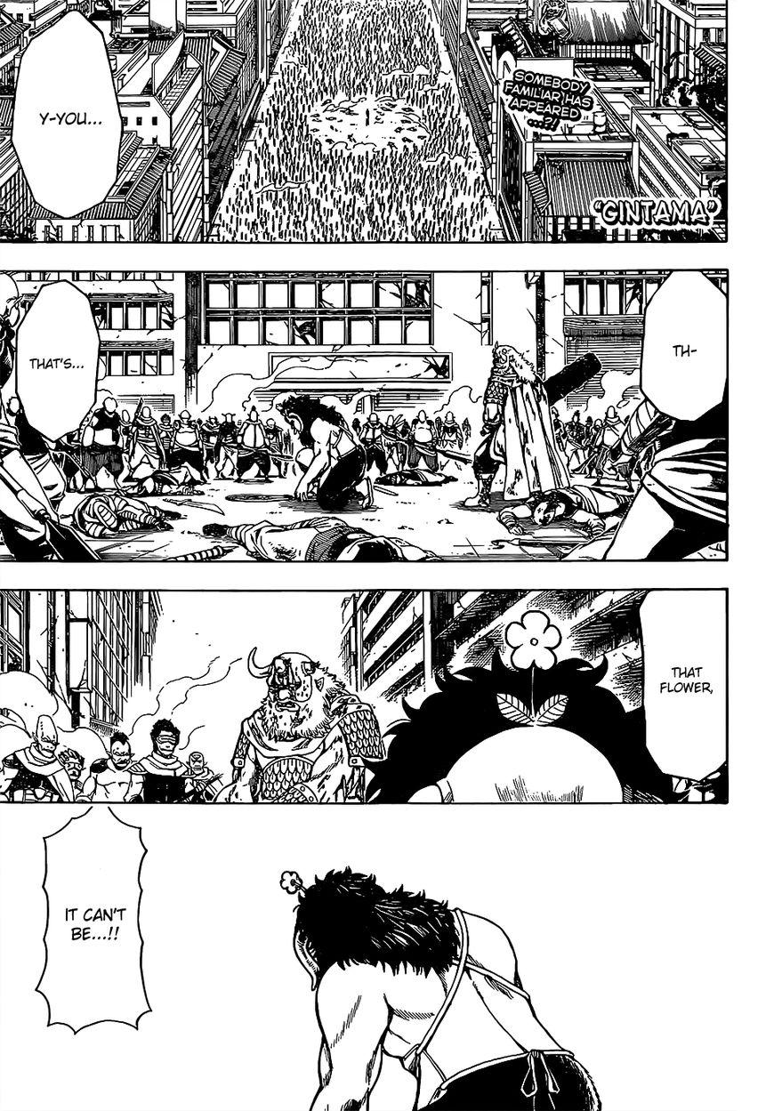 Gintama Chapter, 626 image 001