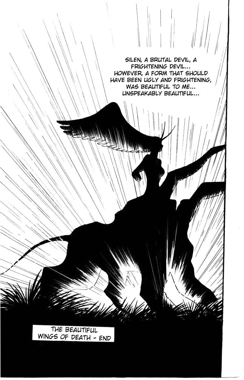 Devilman, Chapter 2 image 227