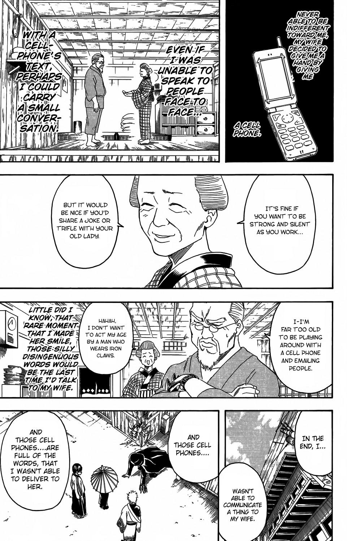 Gintama Chapter, 352 image 009