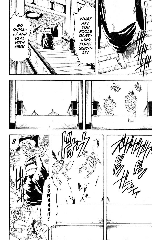 Gintama Chapter, 179 image 006