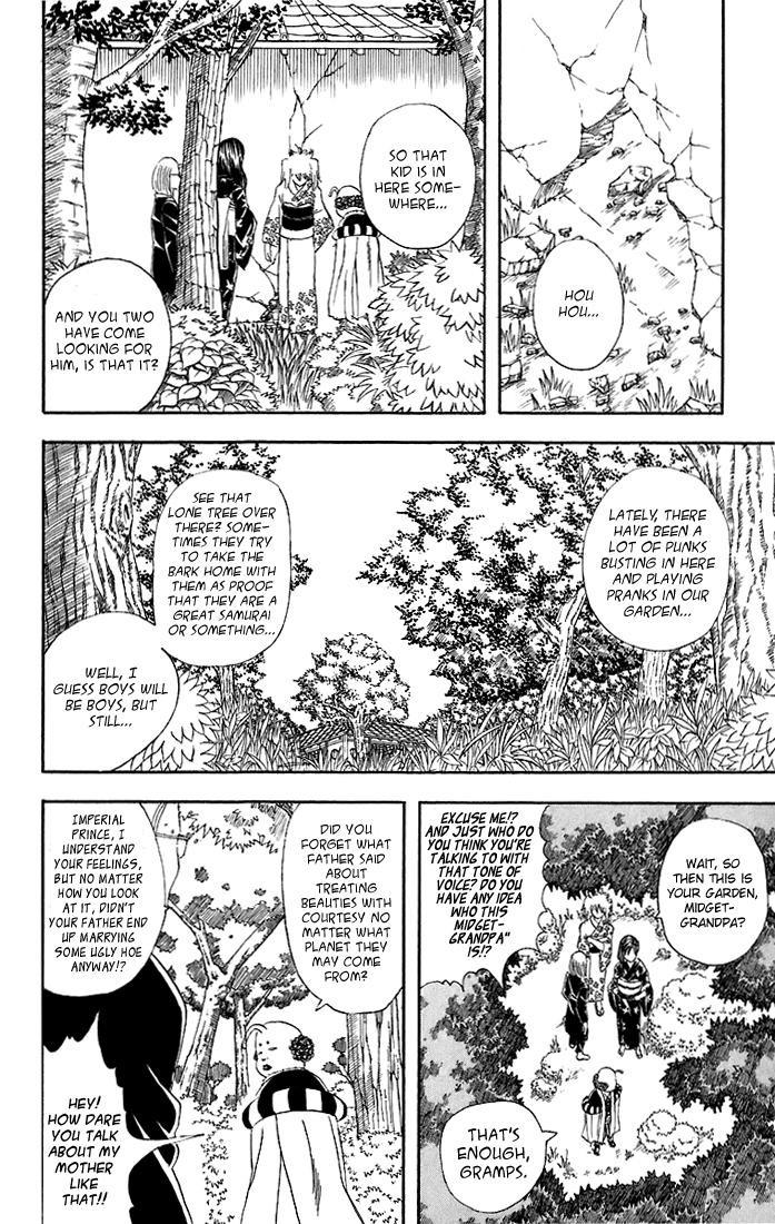 Gintama Chapter, 39 image 005
