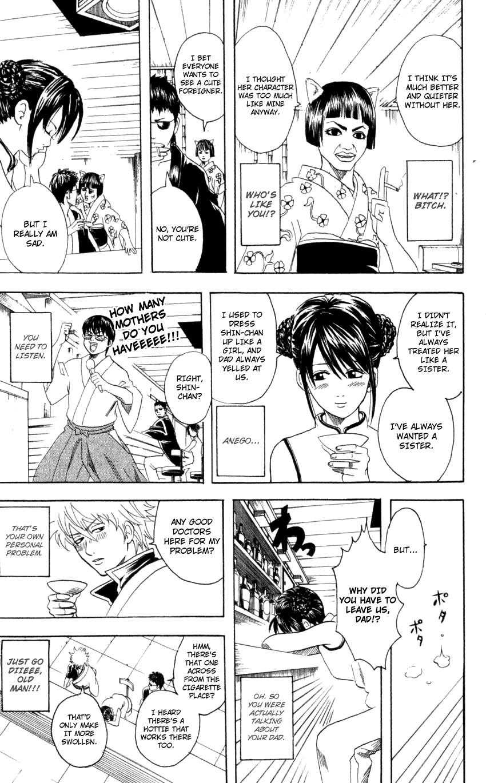 Gintama Chapter, 64 image 008