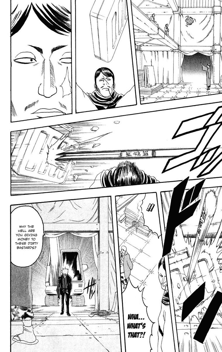 Gintama Chapter, 106 image 010