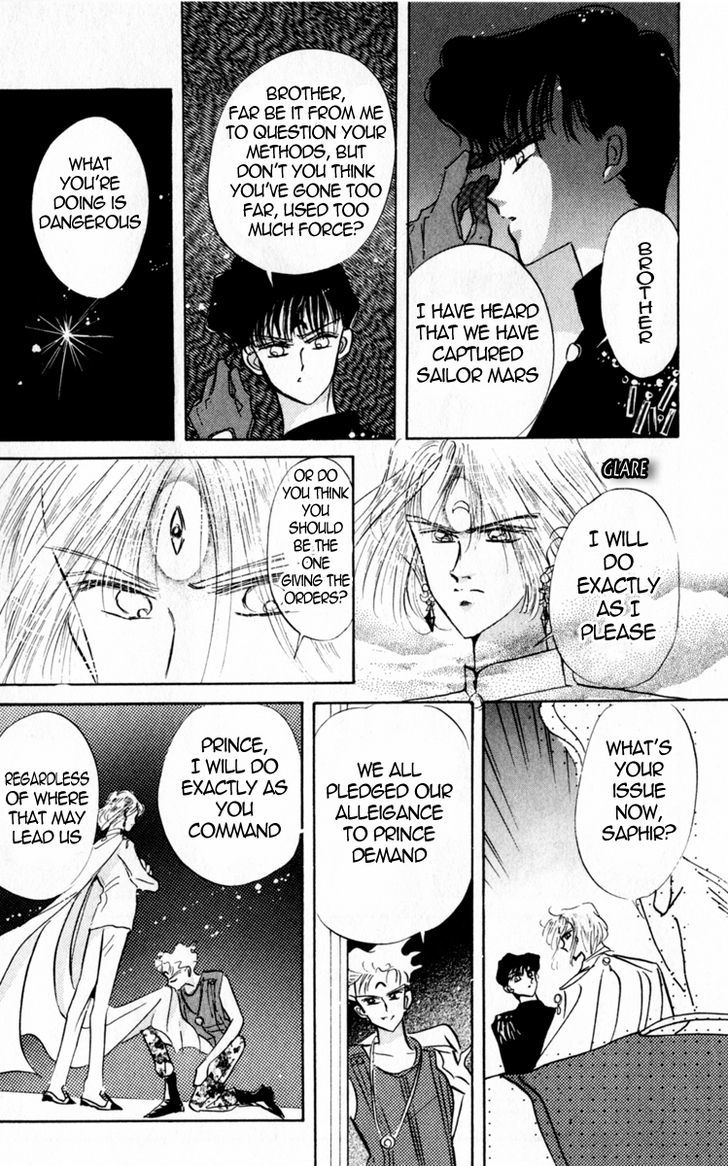 Sailor Moon, Cahpter 16 image 027