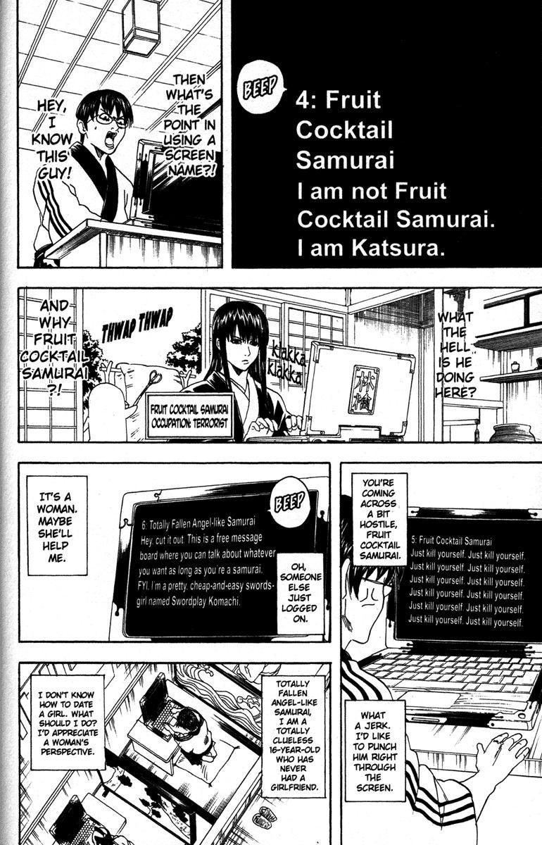 Gintama Chapter, 85 image 012