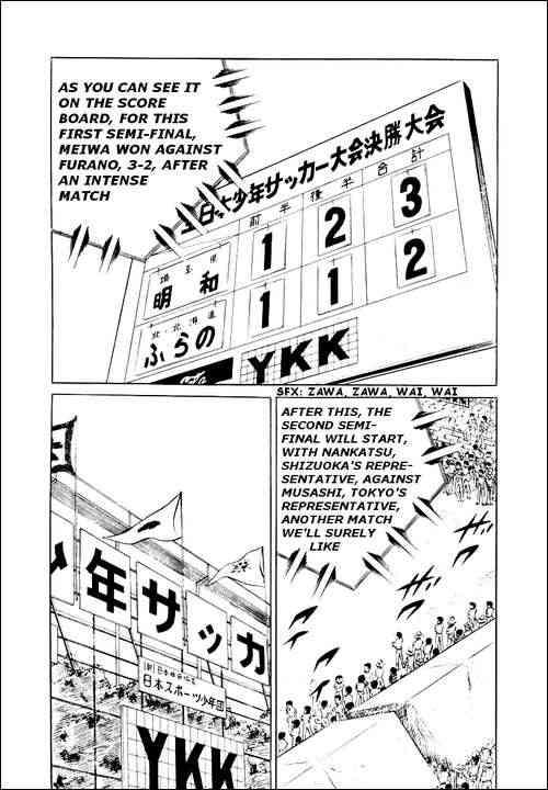 Captain Tsubasa, Chapter 28 image 098