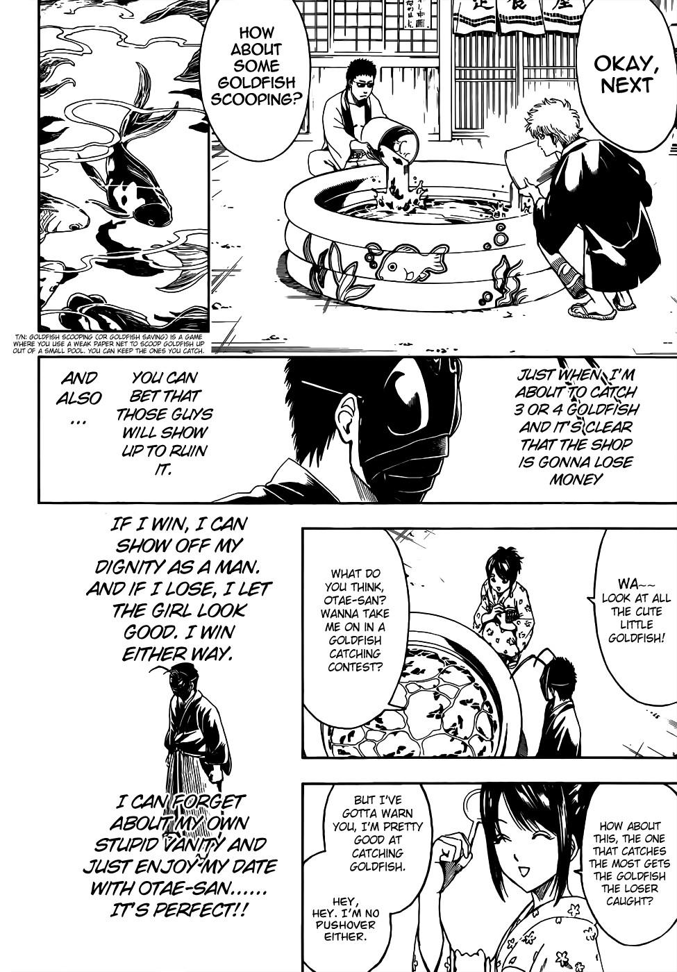 Gintama Chapter, 461 image 012