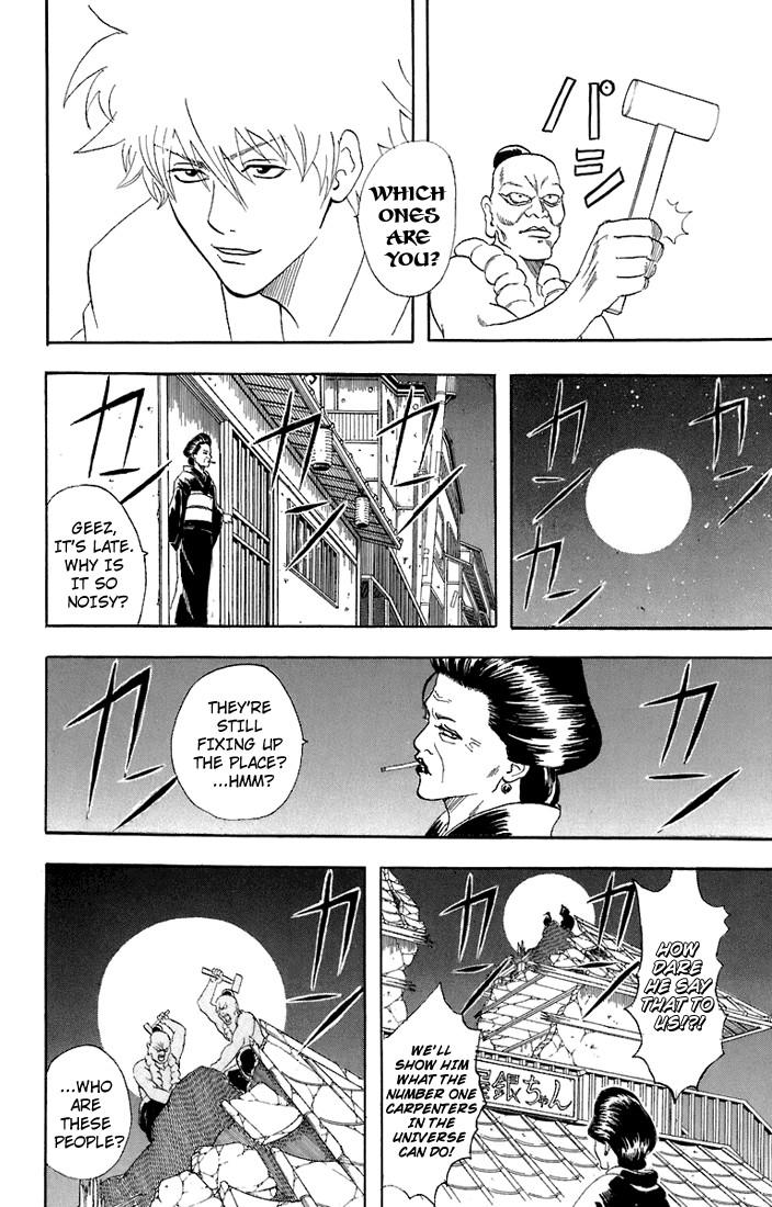 Gintama Chapter, 54 image 011
