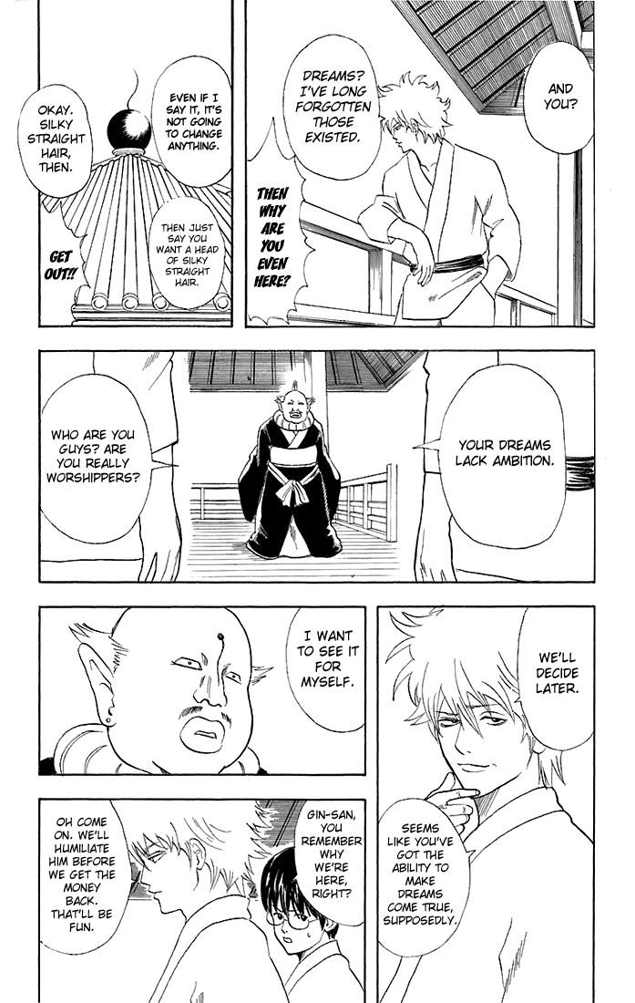 Gintama Chapter, 48 image 019