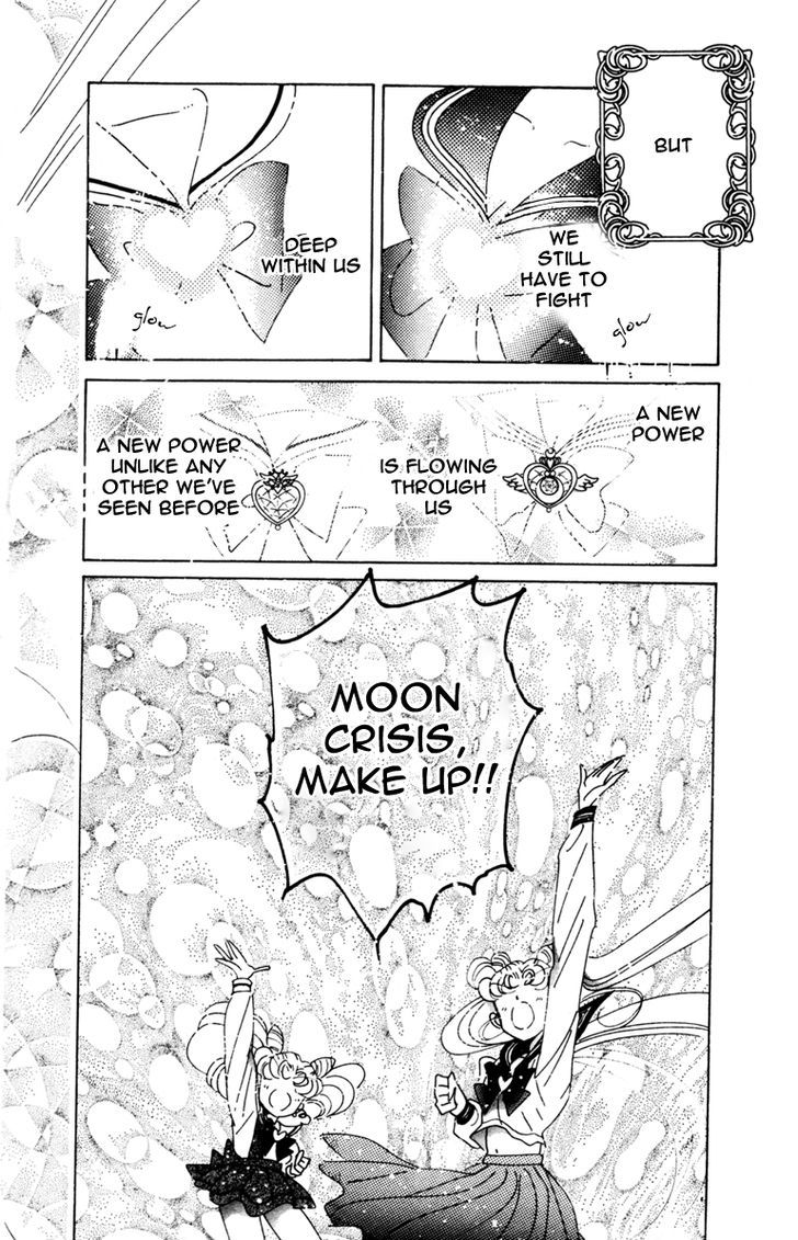 Sailor Moon, Cahpter 39 image 053