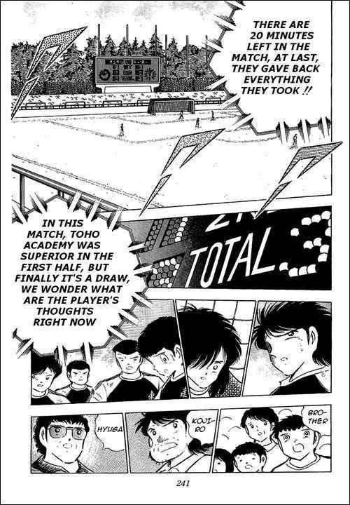 Captain Tsubasa, Chapter 80 image 034
