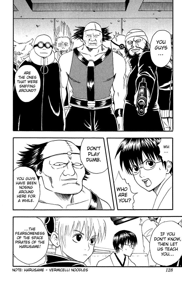 Gintama Chapter, 12 image 016