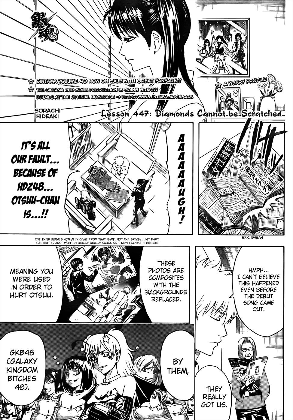 Gintama Chapter, 447 image 003