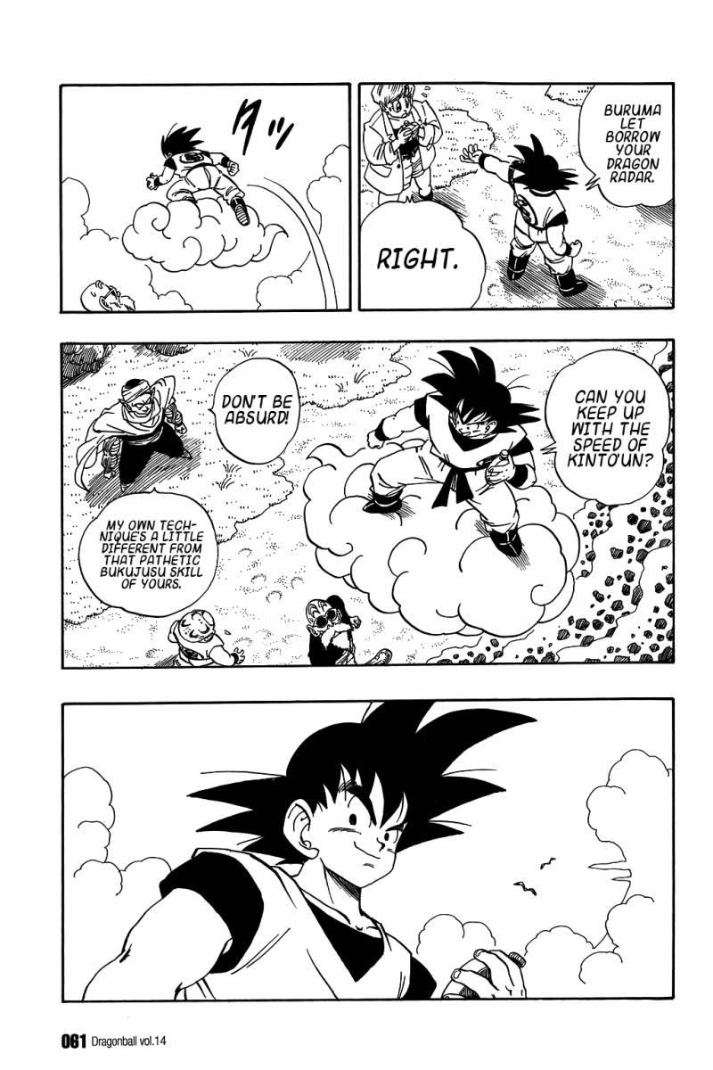 Dragon Ball, Chapter 198 image 012