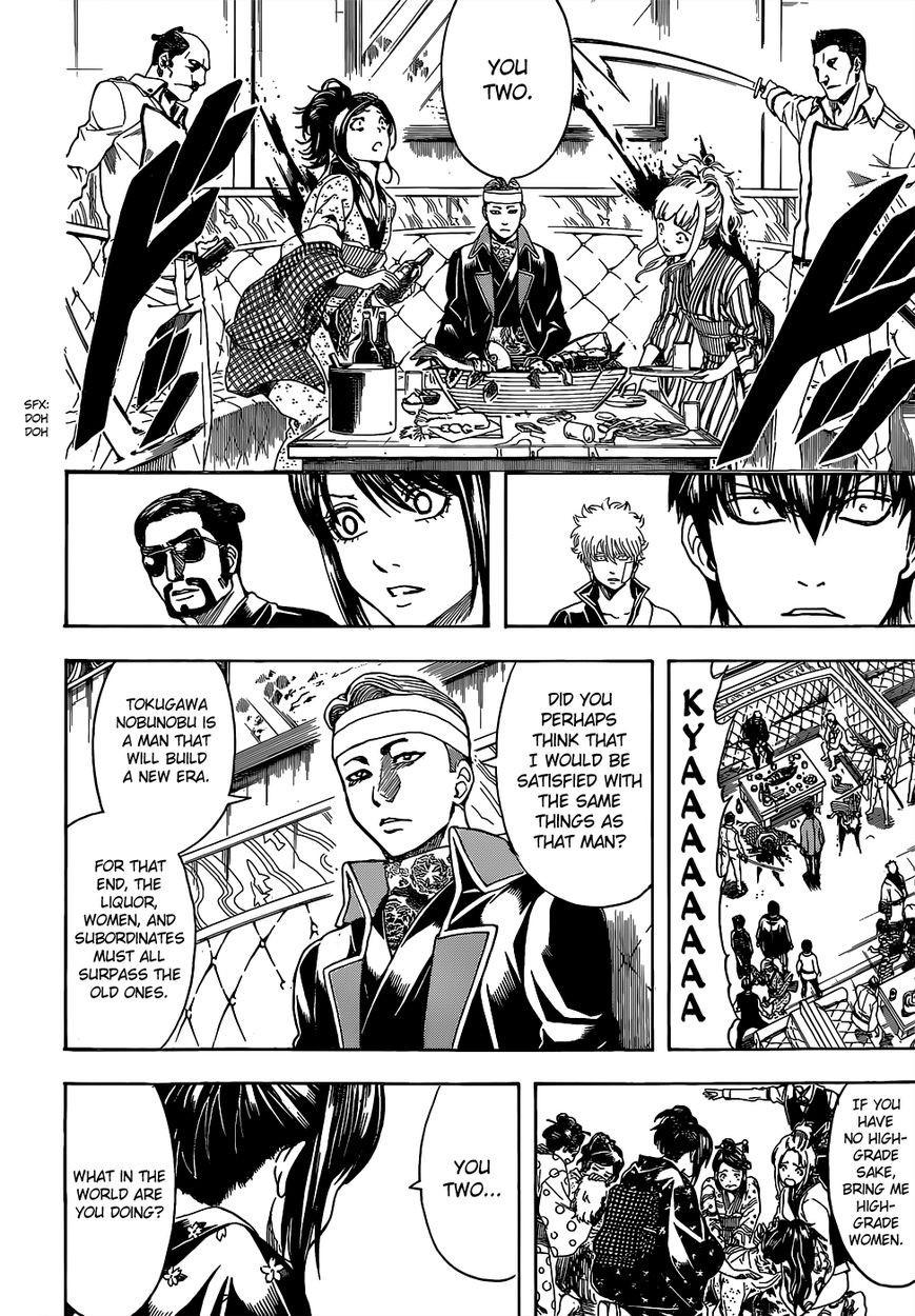Gintama Chapter, 527 image 014
