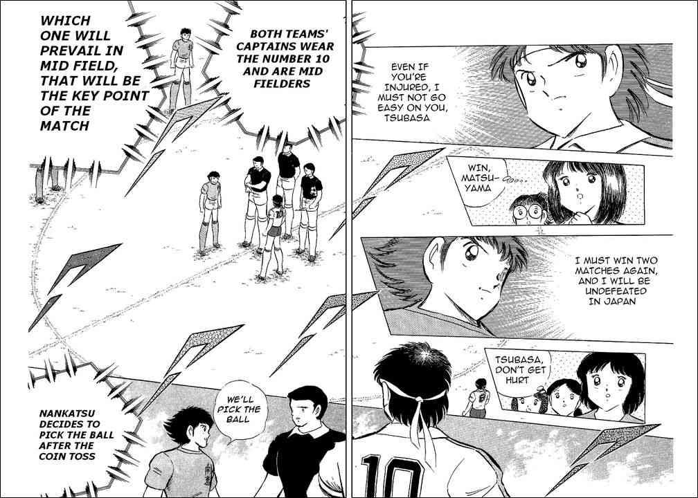Captain Tsubasa, Chapter 71 image 008