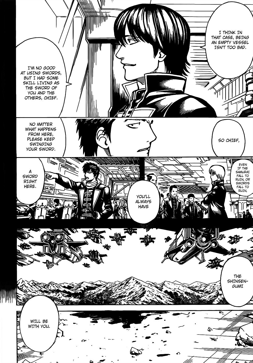 Gintama Chapter, 661 image 002