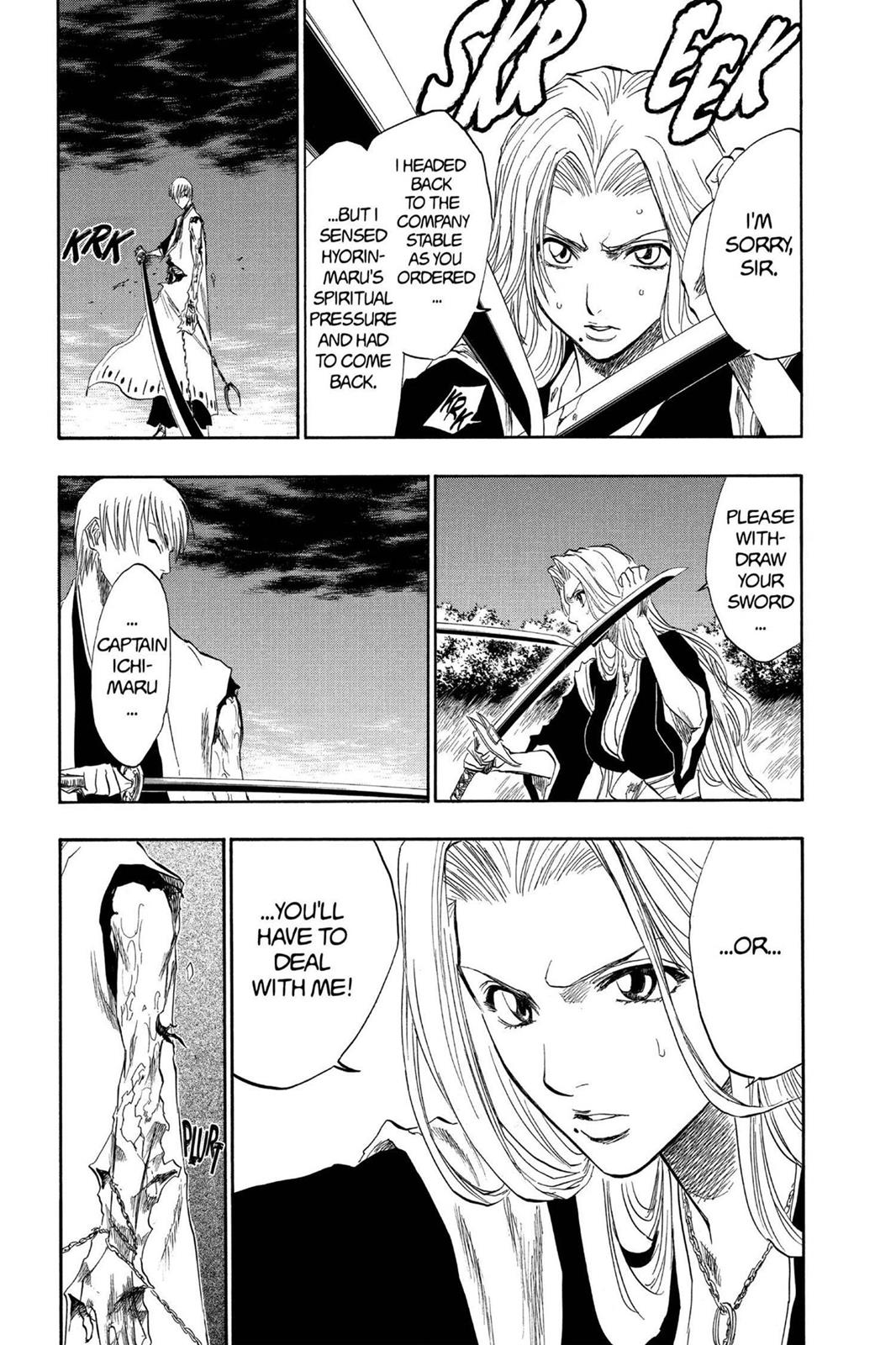 Bleach, Chapter 132 image 013