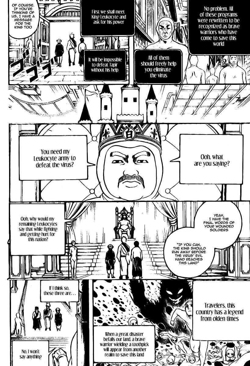 Gintama Chapter, 248 image 005