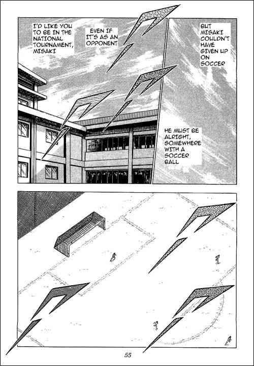 Captain Tsubasa, Chapter 52 image 010