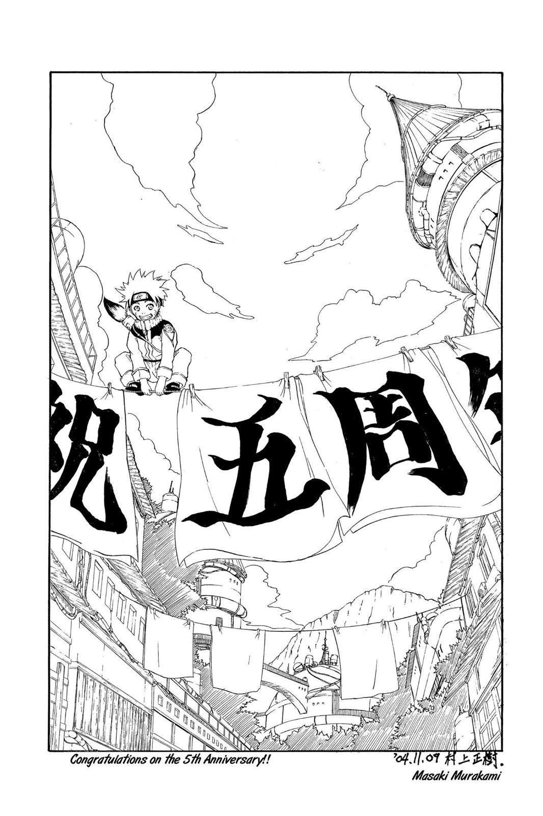 Naruto, Chapter 233 image 019