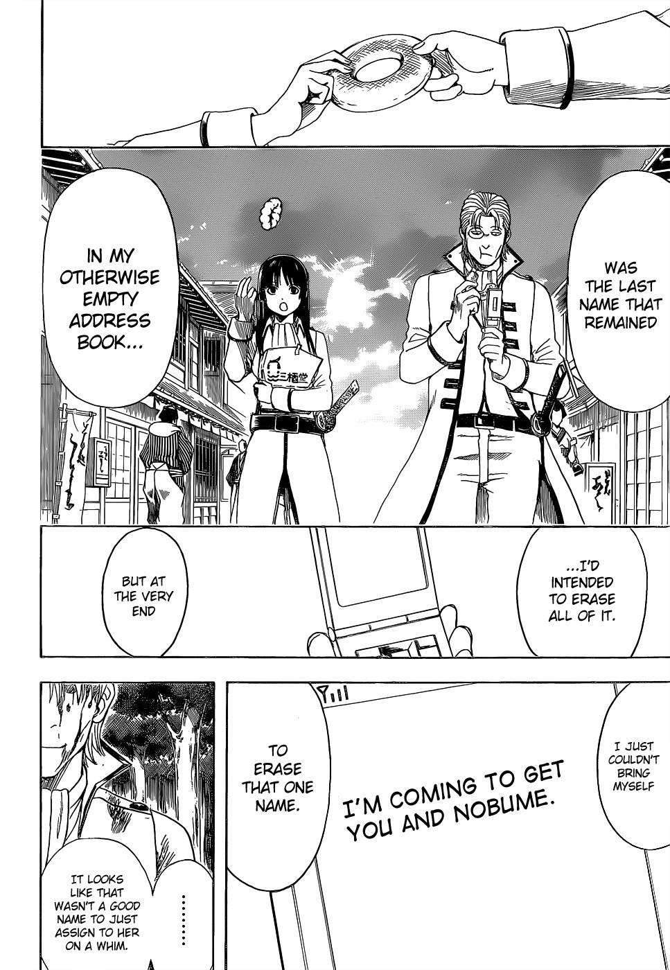 Gintama Chapter, 546 image 010