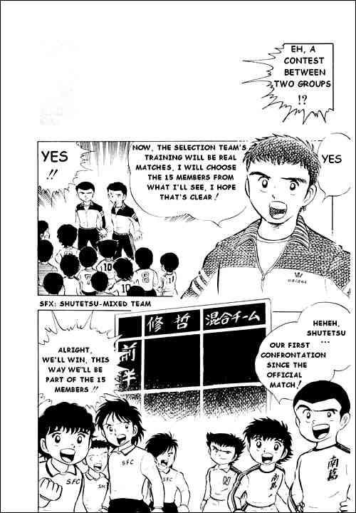 Captain Tsubasa, Chapter 10 image 019