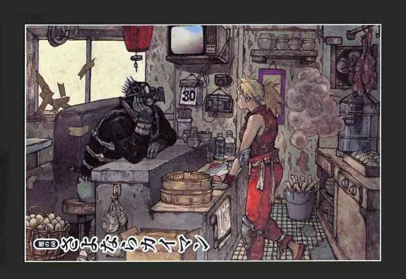 Dorohedoro, Chapter 60 image 001