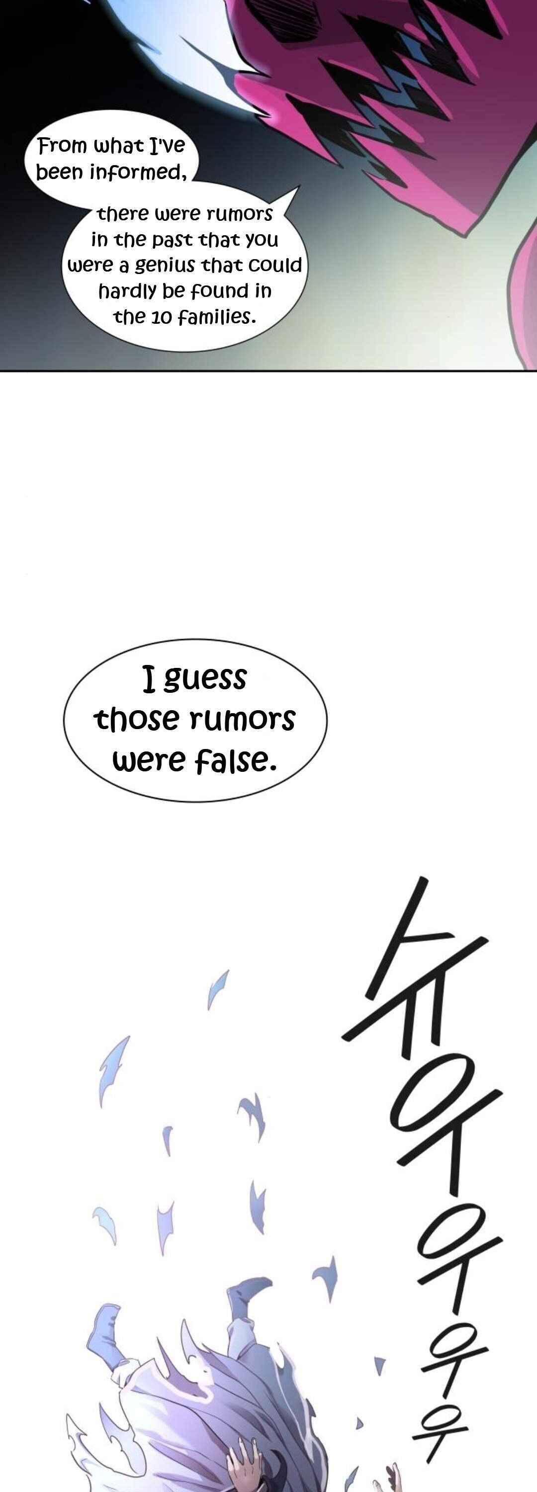 Tower Of God, Chapter 488 image 085