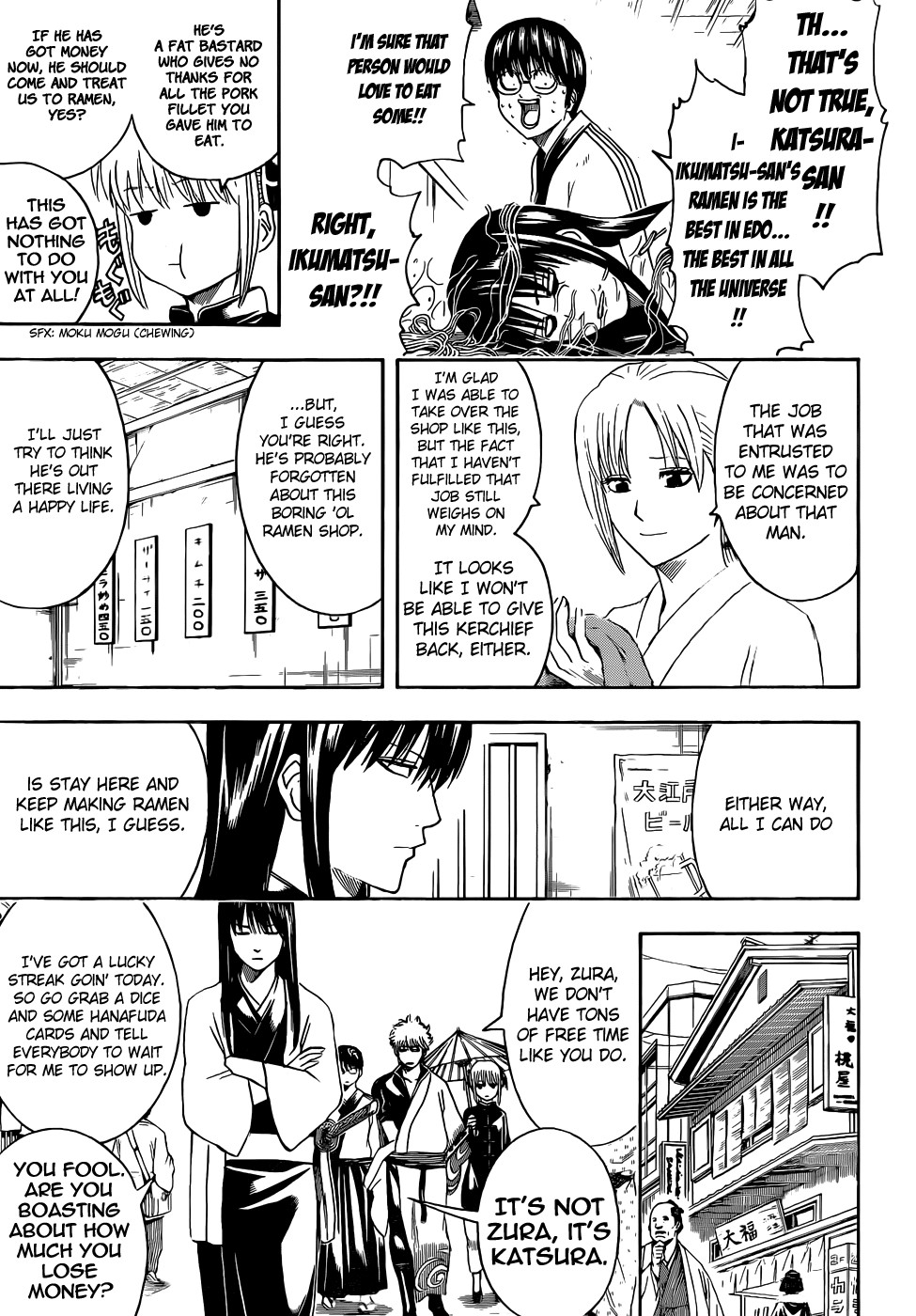 Gintama Chapter, 431 image 005
