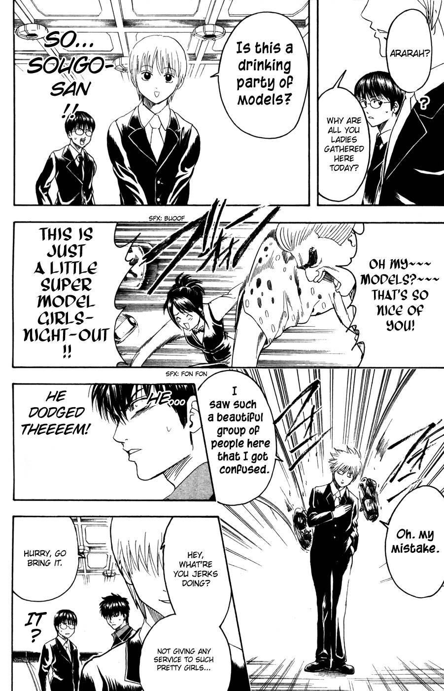 Gintama Chapter, 364 image 012