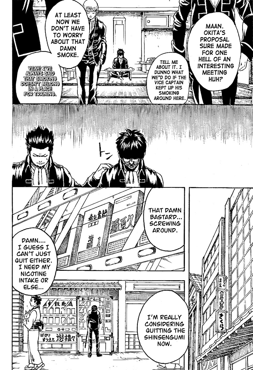 Gintama Chapter, 202 image 003