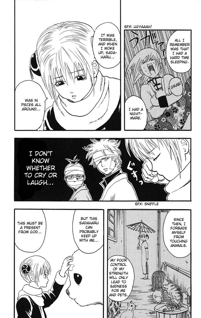Gintama Chapter, 10 image 010