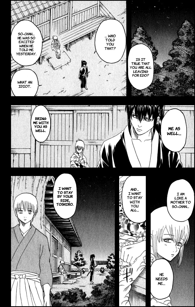 Gintama Chapter, 130 image 019