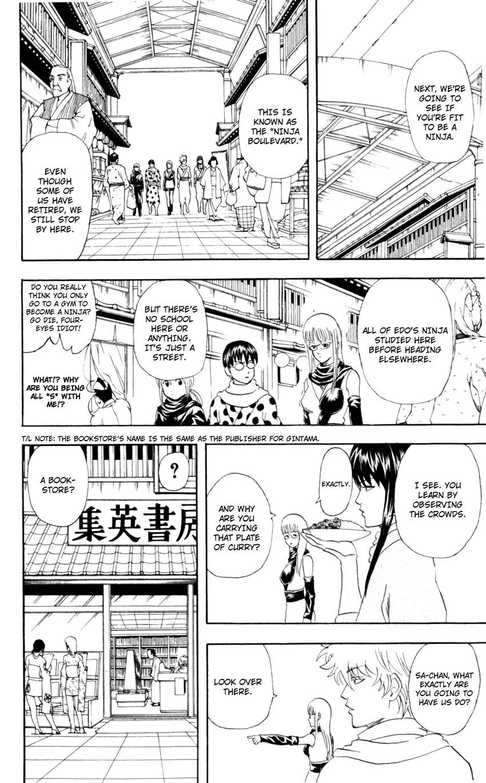 Gintama Chapter, 67 image 011