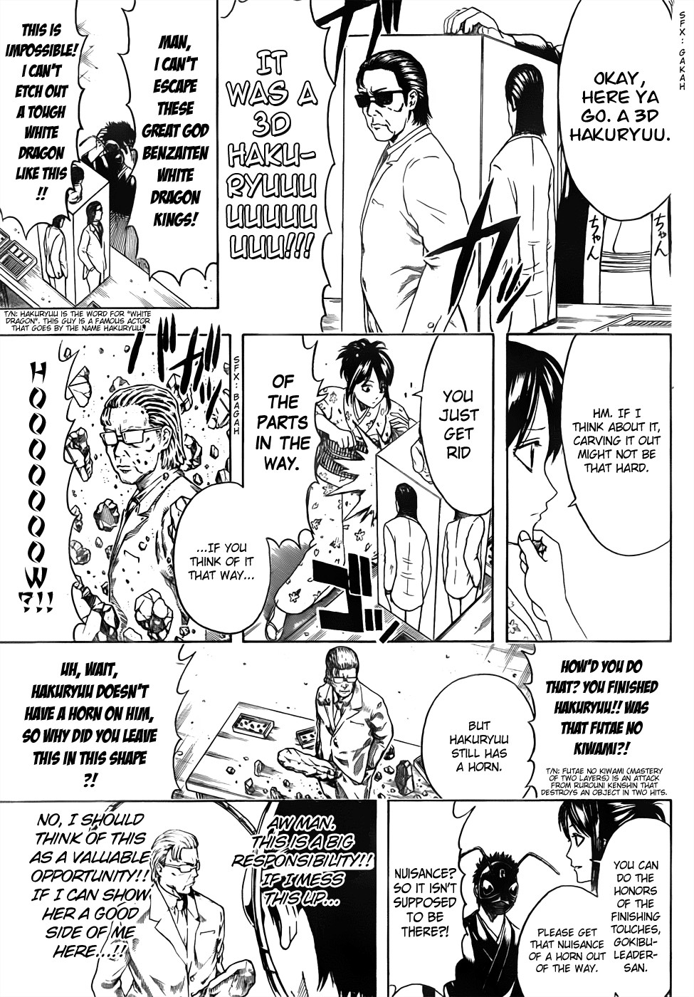 Gintama Chapter, 461 image 009