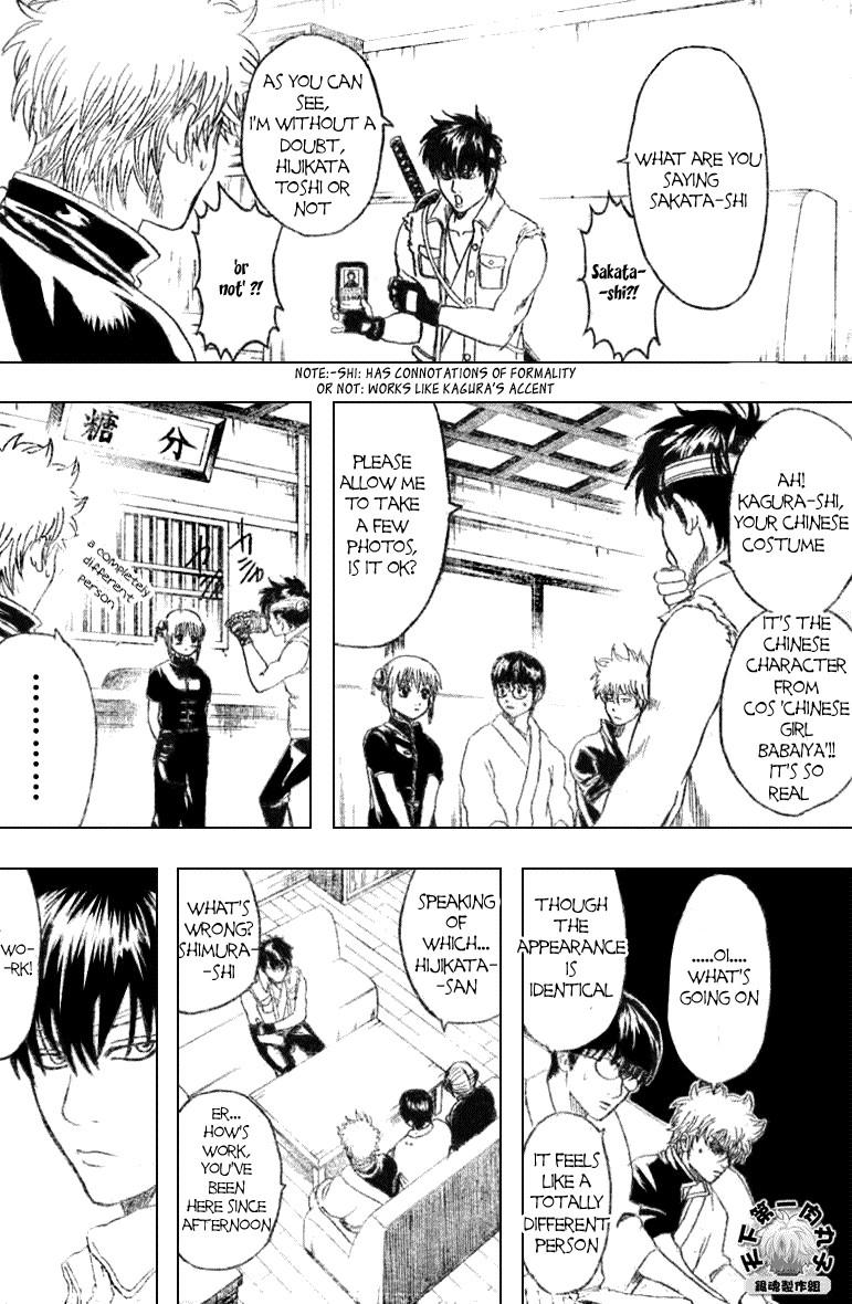 Gintama Chapter, 160 image 010