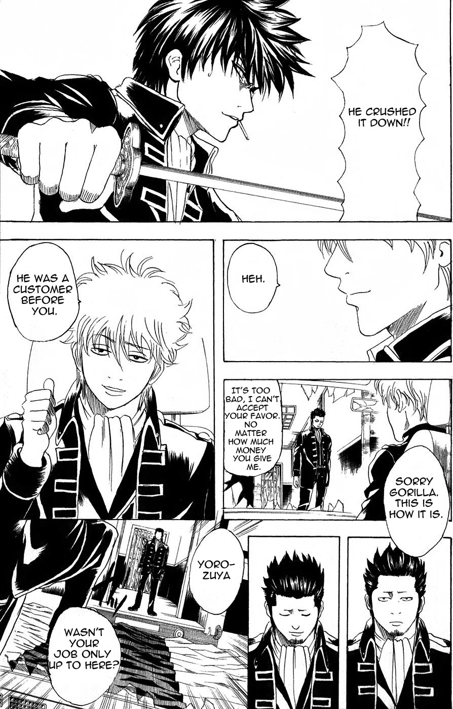 Gintama Chapter, 164 image 004