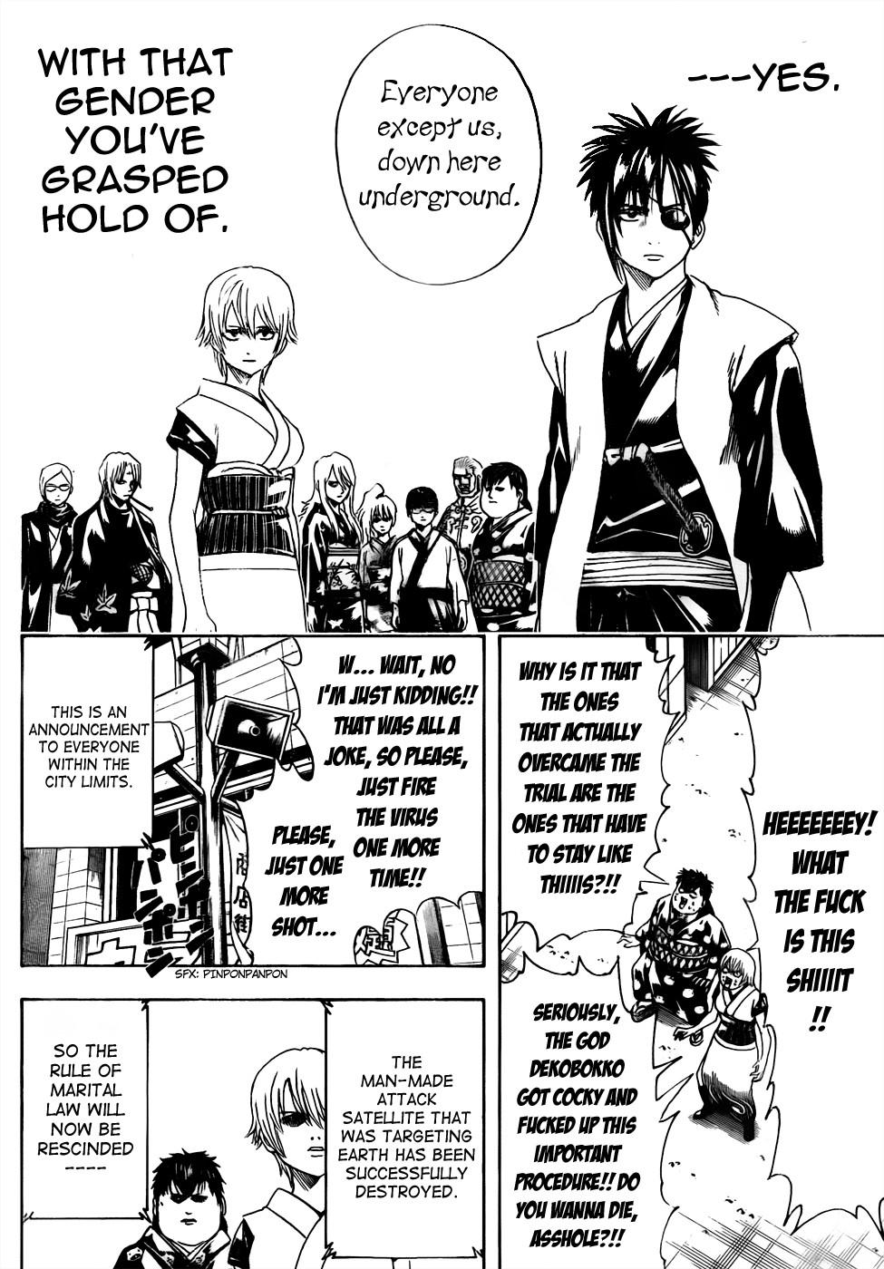 Gintama Chapter, 440 image 018