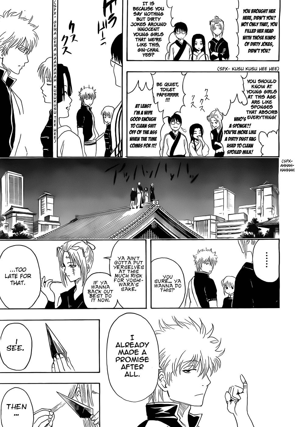Gintama Chapter, 390 image 007