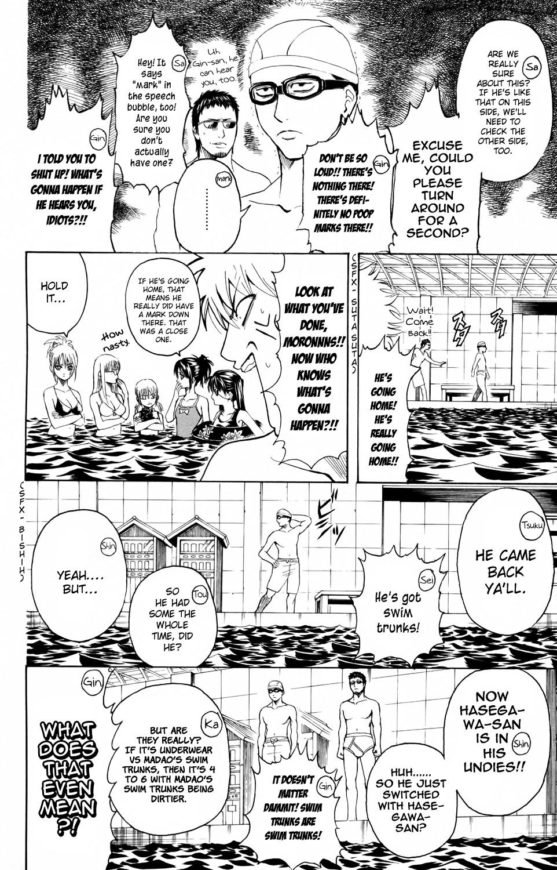 Gintama Chapter, 323 image 006