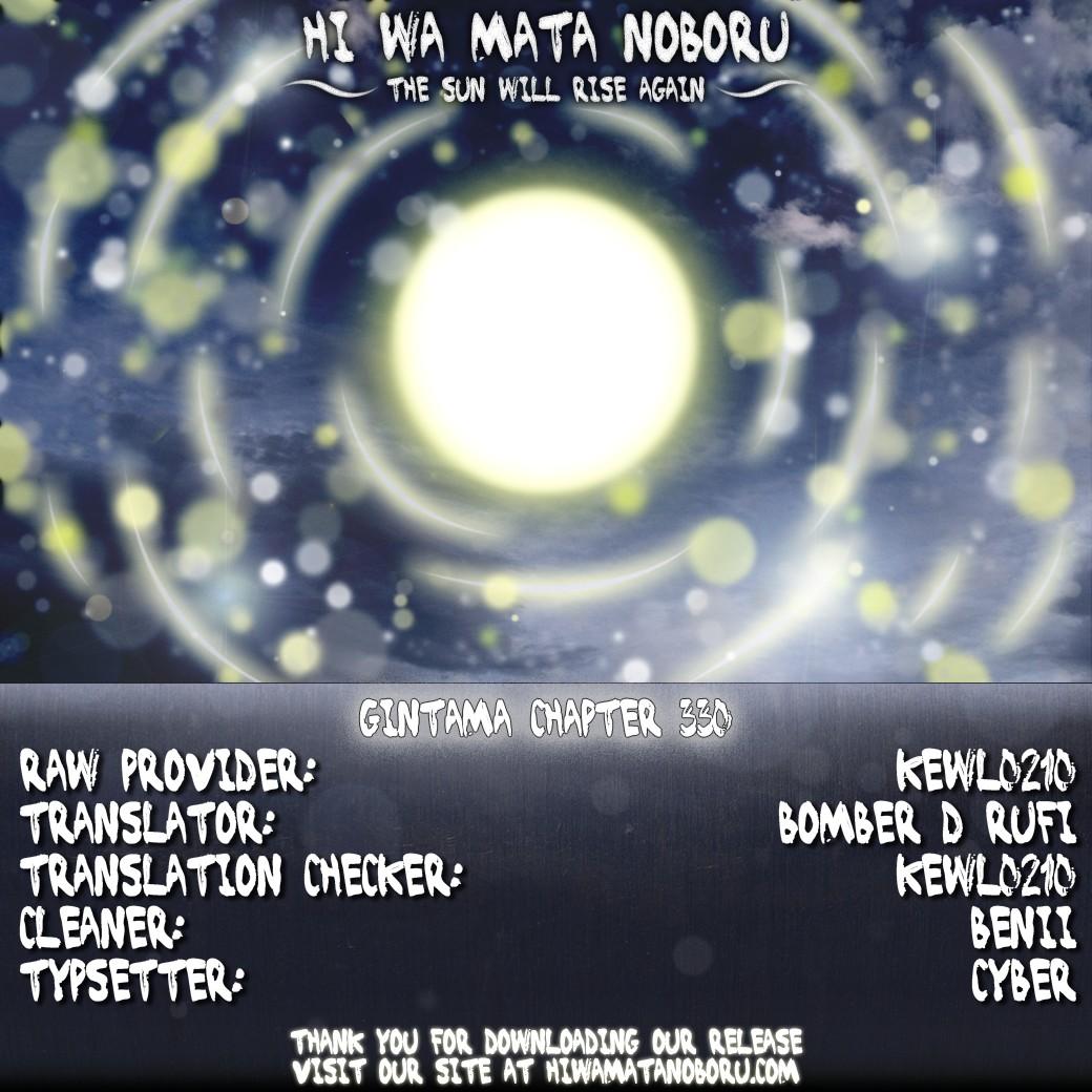 Gintama Chapter, 330 image 021