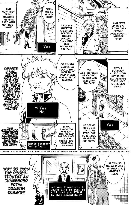Gintama Chapter, 350 image 005